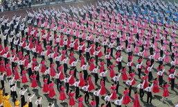 เด็กนักเรียนจีน ม.ต้น โชว์สเต็ปเต้นวอลซ์รับเปิดเทอม กว่า 800 คู่