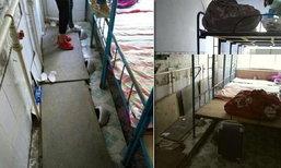 เห็นแล้วต้องอึ้ง! หอพักโรงเรียนจีน ใช้ห้องน้ำให้เด็กนอน