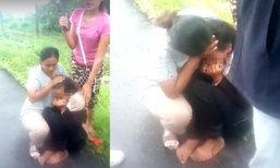 สาวนิรนามถูกมัดมือ-เท้า นั่งร้องไห้ริมถนน ไม่ให้ผู้ชายโดนตัว