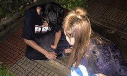 สาวใจดีช่วยหนุ่มเกิดอุบัติเหตุนอนหนาวข้างทางรอดตายหวุดหวิด