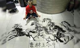 แฮร์สไตล์ลิสจีนสร้างงานศิลปะแนวใหม่ นำเศษผมมาทำภาพ