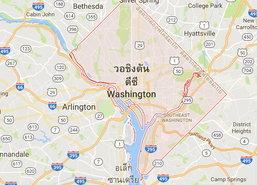 ตำรวจUSเร่งสอบคนร้ายโจมตีห้างวอชิงตัน