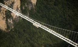 เตรียมเปิดสะพานกระจกที่สูงที่สุดในโลกอีกครั้งในวันพรุ่งนี้