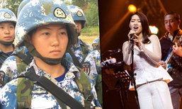 สาวจีนสุดฮอต จากนักศึกษาดีเด่นเป็นทหารหญิงแห่งกองทัพ