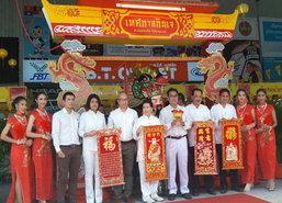 นนทบุรีจัดเทศกาลอาหารเจจัดเมนู999เมนู