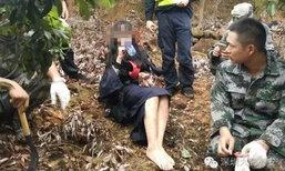กู้ภัยทั้งเมืองแห่ตามหา นักเรียนสาวอกหัก หนีหายเข้าหุบเขา