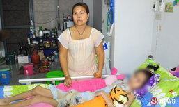 สาวถูกโจรข่มขืน-ท้อง เครียดจนพิการ แม่ต้องดูแลลำพัง