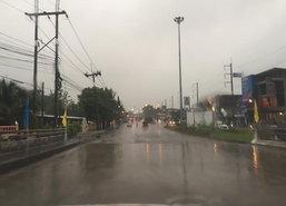 ภาคใต้ยังมีฝนตกชุกหนักบางแห่ง-กทม.ฝน70%