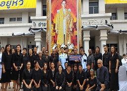 ทั่วไทยจัดกิจกรรมแสดงความอาลัยในหลวง