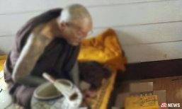 ชาวบ้านศรัทธา ครูบาออ เกจิดังอายุ 101 ปี นั่งสมาธิละสังขารอย่างสงบ
