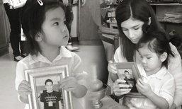วันเกิด น้องมะลิ อายุครบ 3 ขวบ ครอบครัวทำบุญพร้อมหน้า