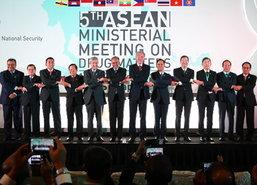 รมว.กลุ่มอาเซียนแสดงความเสียใจไทยสูญเสียในหลวงร.9