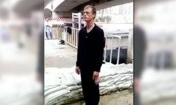 คนไทยหลั่งน้ำตา คลิปหนุ่มฝรั่งยืนตรง ร้องสรรเสริญพระบารมี