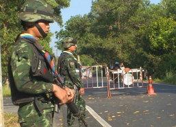 สื่อเผยไทย-มาราปาตานีหารือ26ต.ค.ถกเซฟตี้โซน