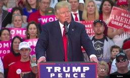 """""""ทรัมป์"""" อยากให้ยกเลิกเลือกตั้งและประกาศให้ตนเป็น ประธานาธิบดีสหรัฐฯ"""
