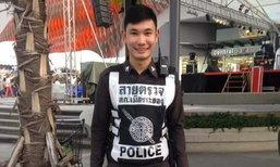 ตำรวจหนุ่มเสียชีวิตแล้ว หลังถูกจยย.ชน ขณะไปรับว่าที่คู่หมั้น