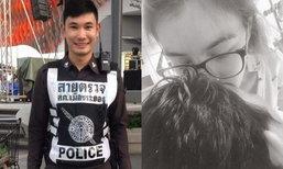 คู่หมั้นตำรวจถูกจยย.ชนเสียชีวิต เขียนข้อความอาลัยรัก