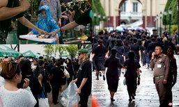 ประมวลภาพประชาชนทั่วไทย เข้าแถวรอกราบบังคมหน้าพระบรมโกศ ในพระบรมมหาราชวัง