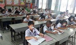 เห็นแล้วน้ำตาไหล!! ครูยะลา ลองให้นักเรียนทำงานโดยปิดตา1 ข้าง แล้วให้นึกถึงใครคนหนึ่ง…