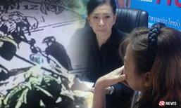 แม่วอนช่วย ลูกสาว ป.6 ถูกพ่อทำร้ายหัวแตก จับขังไม่ให้ไปหาหมอ
