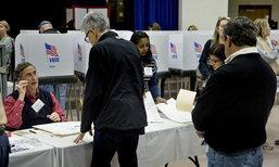 ชาวอเมริกันออกเสียงลงคะแนนอย่างไร