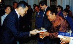 ในพิธีพระราชทานปริญญาบัตรแก่ผู้สำเร็จการศึกษาจากสถาบันราชภัฏ