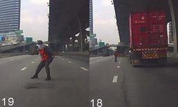 เกือบไปแล้ว รถเก๋งหวิดชนตำรวจตั้งด่าน เดินกลางถนน