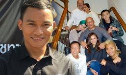 จา พนม ภูมิใจที่สุด ได้เล่าเรื่องในหลวง ร.9 ให้เพื่อนนักแสดงฮอลลีวูดฟัง