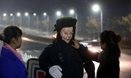 จีนเผยโฉมหุ่นยนต์ยามเฝ้าสุสาน หวังเสริมกำลังใจรปภ.หญิง
