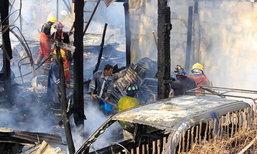 ไฟไหม้บ้านแม่ลูกน้ำตาตก เพลิงเผาบ้านวอดทั้งตระกูล 5 หลัง