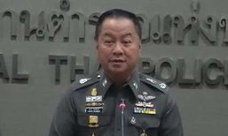 ทีมโฆษกตร.ยืนยัน! ไม่มีตร.-ทหาร ค้นสำนักข่าวบีบีซีในไทย