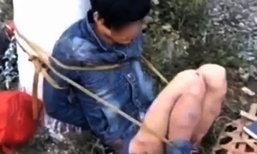 หนุ่มถูกจับถอดกางเกงประจาน หลังขโมยไก่ในหมู่บ้าน