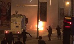 ระเบิดคาร์บอมหน้าสนามกีฬาตุรกี สังหารตำรวจตาย 15 นาย