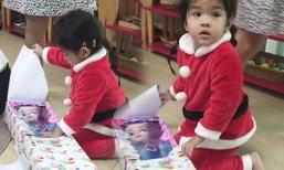 """ซานต้า """"มะลิ"""" ดีใจแรงหลังได้ของขวัญกล่องใหญ่"""