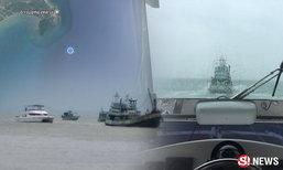 หวิดล่มกลางทะเล เรือยอร์ชฝรั่งจอดเสีย เจอคลื่น 3 ม.ซัด