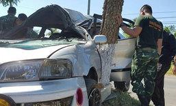 ทหารปราจีนบุรีซิ่งเก๋ง ยางระเบิดชนเจ็บ 5 นาย