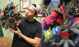 หมาก ปริญ โรแมนติกเลือกดอกไม้ง้อคิมเบอร์ลี่