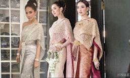 สวยงาม แต้ว เบลล่า พลอย งามสง่าในชุดไทย