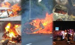 ย้อนรอย 5 อุบัติเหตุรถตู้ไฟคลอกผู้โดยสารเสียชีวิต