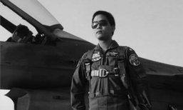 """สุดอาลัย พ่อทำพิธีเชิญดวงวิญญาณ """"นักบินกริพเพน"""" กลับบ้าน"""