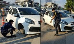 แห่ชื่นชม หนุ่มอาชีวะน้ำใจงาม ช่วยป้ารถเสียเพราะอุบัติเหตุ