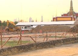 สนามหลวงปรับพื้นที่รับการก่อสร้างพระเมรุมาศ