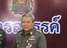 ตร.เร่งล่า3ผตห.ฆ่าทอมต่อเนื่องไม่ชัดยังอยู่ไทย