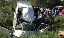 รถตู้โดยสารยางแตกตกร่องกลางถนน344  คนขับเสียชีวิต