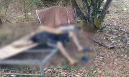 ลุงวัย 64 ขี้หึงกลัวถูกทิ้ง ใช้ลูกซองยิงเมียดับ ก่อนฆ่าตัวตายตาม
