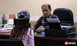 สรุปเป็นตำรวจจริง ลวงสาวขึ้นรถตรวจฉี่ ผบช.ภ.2 เรียกพบทั้งทีม