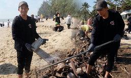 มาด้วยใจ!! จา พนม ขอลงพื้นที่ช่วยเหลือชาวใต้