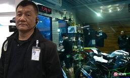 ตำรวจแถลงคำต่อคำ หลังบุกเข้าตรวจร้านแต่งรถ เบนซ์ เรซซิ่ง