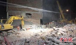 ตึกเก่า 5 ชั้น 3 หลังในจีนถล่ม พบผู้รอดชีวิต 5 คน เสียชีวิต 5 ราย