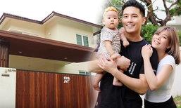 ครอบครัวเฮฮา กุ๊บกิ๊บ บี้ และลูกน้อย น้องเป่าเปา ในบ้านหลังใหม่